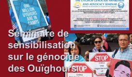 Séminaire de sensibilisation sur le génocide des Ouïghours