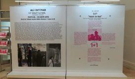 Ali İhtiyar (Halet ile Nail) / Görseller