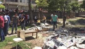 FCTA condemns terrorist attacks in Suruç and Adıyaman