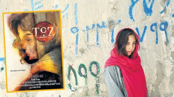 Gözde Kural'ın Toz filmi ana yarışmada.